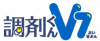 調剤くんV7(ネグジット総研)